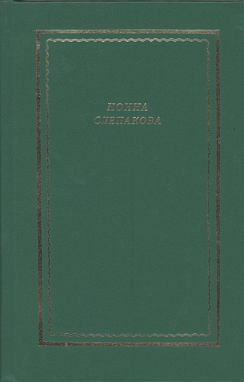 Каталог книг издательства